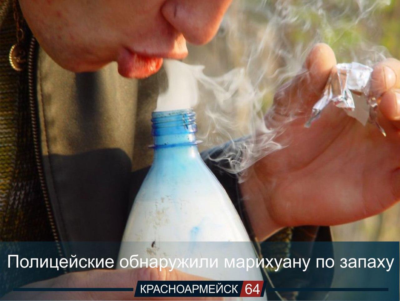 Полицейские обнаружили марихуану по запаху