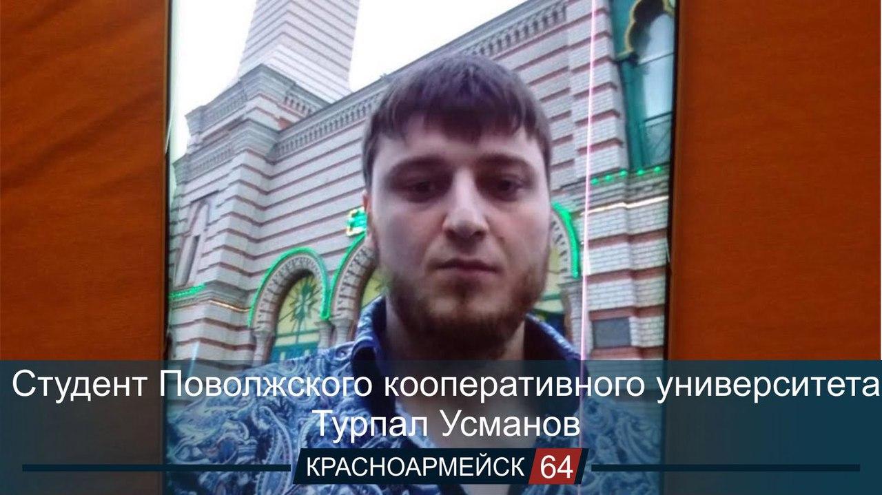 Турпал Усманов