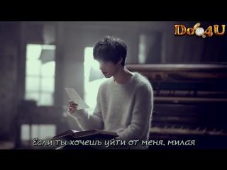 [Перевод Do4U] Baek Seung Heon - Wait a minute