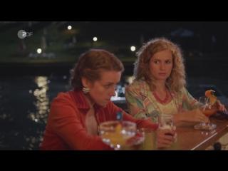 "Honigfrauen (2017) фильм 1-й ""urlaub im paradies"" на немецком"