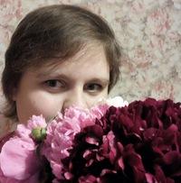 Ирина Гарькуша
