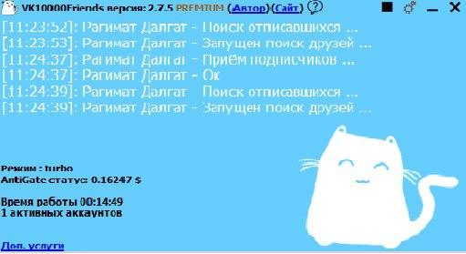 PgkOK849j0s.jpg