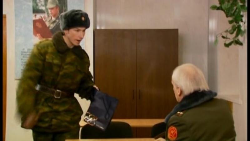 Кремлёвские курсанты - 63 серия
