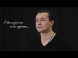 Сергей Безруков читает стихотворение В. Гончарова *Возвращение*
