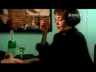 NENSI ✰ Нэнси - Дым Сигарет с Ментолом (КЛИП menthol style)