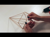 Геометрический декор от студии