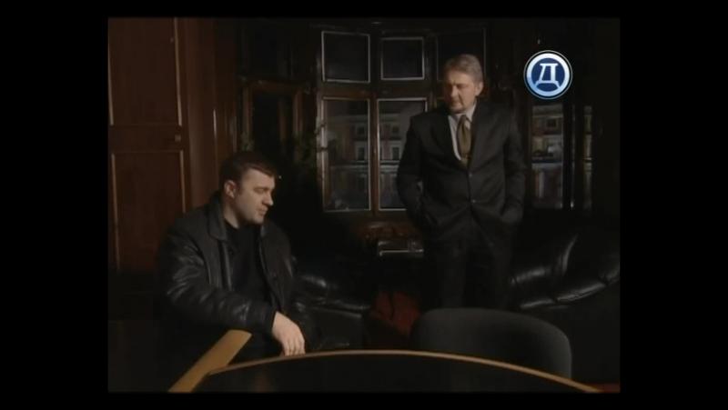 Агент национальной безопасности 4 11 серия ПУЛКОВСКИЙ МЕРИДИАН на канале Русский Детектив