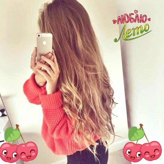 Фото на аву для девушек русые