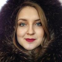 Ксения Вакушина