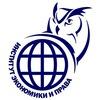 Институт экономики и права | ПетрГУ