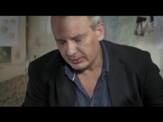 Кордон следователя Савельева (2012) 4 серия.