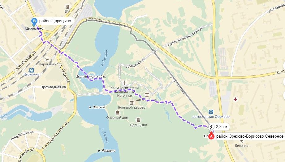 От метро Орехово до метро Царицыно пешком. Расстояние - 2,3 км