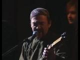 Goatika &amp Tony Levin feat Huun Huur Tu
