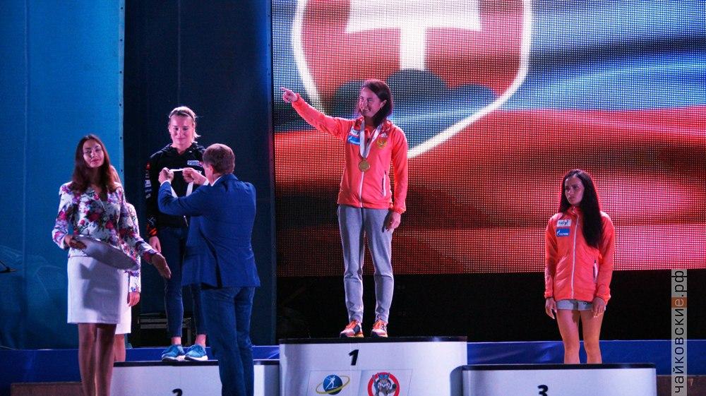 церемония награждения чемпионата мира по биатлону, Чайковский, 2017 год