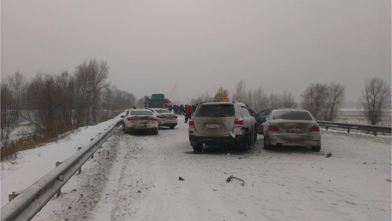 Натрассе «Тюмень— Ханты-Мансийск» случилось столкновение 7-ми авто