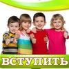 """Интернет-магазин детской мебели """"VSE-DETSKIE.RU"""""""