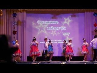 Русский-народный танец