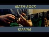 Math-rock guitar