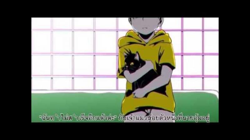 【Osomatsu-san】Kagerou Days -[Thai Sub]