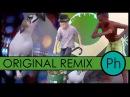 Dance till You're Dead (Vine Remix) (ORIGINAL)
