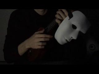 БЫДЛОЦЫКЛ - Не нужен (Chugunych cover Ukulele+BeatBox)