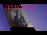 ПЕРЕВОД ПЕСНИ Feder feat. Alex Aiono - Lordly