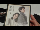 Goblin 도깨비 | Guardian: The Lonely and Great God OST 2016 Pack 2 | Unboxing
