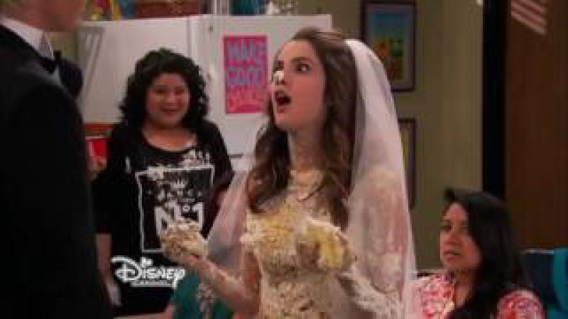 Austin and Ally невеста