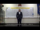 Курс «Женская Магия. Секретные техники» ч. 1/2, Александр Панфилов - отрывок из вид...