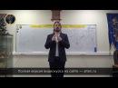 Тренинг Судьба или предназначение Александр Панфилов отрывок из видеокурса Альтен