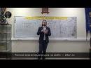 Курс Магия Денег и исполнения желаний Александр Панфилов отрывок из видеокурса Альтен