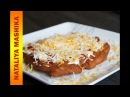ЛАНГОШ ЗАКАРПАТСКАЯ КУХНЯ ООООЧЕНЬ ВКУУСНО Lángos Hungarian Fried Bread