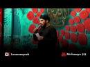 Huseyn Einifard - Yarali Zeyneb [ Azeri Meherremlik 2016 ]