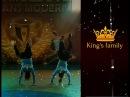 King's family / весёлый Тренер, лажанул сильно , повеселил жюри и зрителей