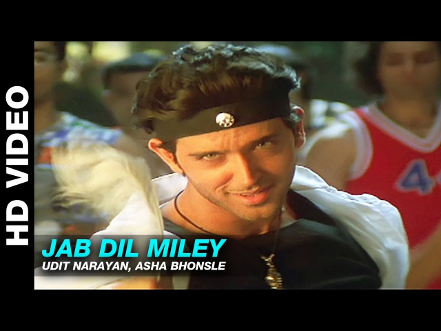 Jab Dil Miley - Yaadien | Udit Narayan Asha Bhonsle | Hrithik Roshan Kareena Kapoor