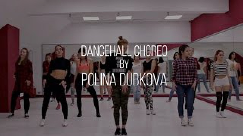MiyaGi Эндшпиль I GOT LOVE dancehall choreo by Polina Dubkova
