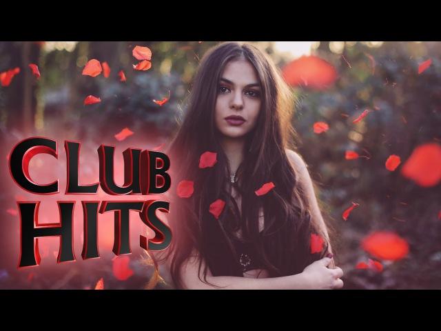 New Best Hip Hop Urban RNB Club Music Mix 2016 - CLUB HITS