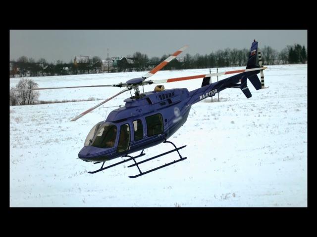 Вертолеты. Фильм 1 | ЕХперименты с Антоном Войцеховским