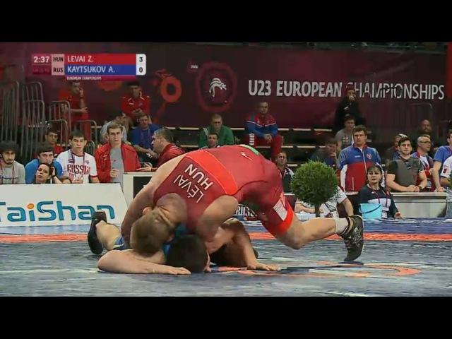 75кг 1/2: Zotlan LEVAI (HUN) vs. Akhmed KAYTSUKOV (RUS)
