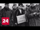 Свидетель казни Зоя Космодемьянская с эшафота призывала немцев сдаться