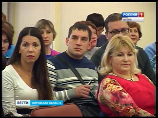 Семинар о популяризации чтения в библиотеке имени Герцена(ГТРК Вятка)