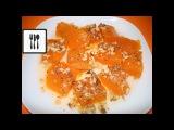 Турецкие сладости - Сладкая тыква по-турецки. Рецепт десерта из тыквы  Kabak tatlisi tarifi