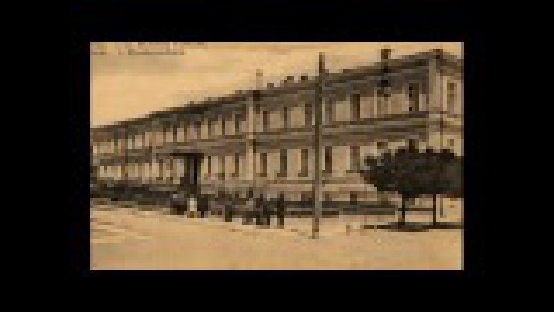 Старый Херсон / Old Kherson