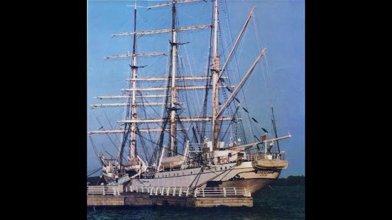 Большое парусное судно Товарищ Херсон Kherson (Cherson) Kamerad