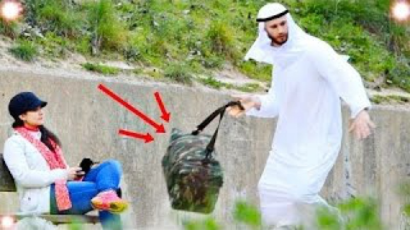 ПРАНК С БОМБОЙ! АЛЛАХУ АКБАР СМЕШНЫЕ РЕАКЦИИ / Prank explosion bomb with shahid