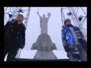 Братья Сафроновы. Украина чудес.Родина мать