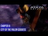 Ninja Gaiden Sigma 2 прохождение глава 8 Город падших богов