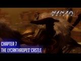 Ninja Gaiden Sigma 2 прохождение глава 7 Замок оборотней