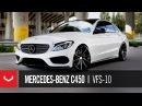 Mercedes-Benz C450 Keep it Clean Vossen Hybrid Forged VFS-10