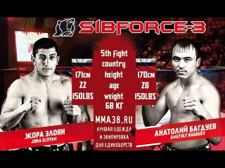 Жора Элоян VS Анатолий Багдуев /Jora Eloyan VS Anatoly Bagduev (155LBS/70KG)